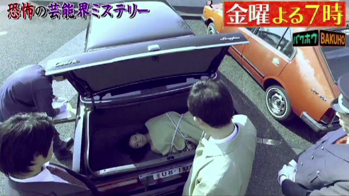車 遺体 歌手 紅白
