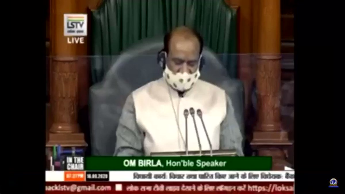 Lok Sabha passes the Banking Regulation (Amendment) Bill, 2020. ◾The bill seeks to protect the interests of depositors and strengthen the cooperative banks by improving governance