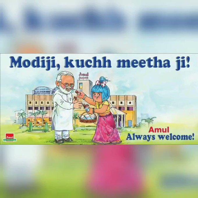 wishes the Hon. PM Shri Narendra Modi a very happy 70th birthday!