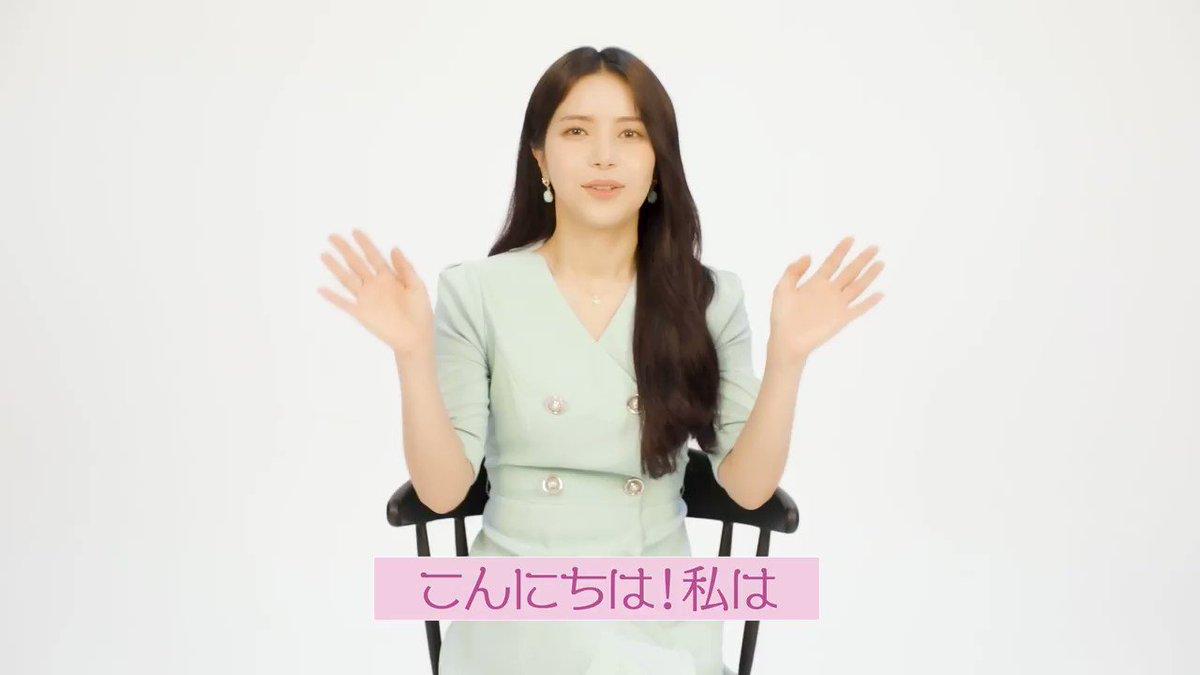 💜🤍MAMAMOO ソラからコメントが到着🤍💜本日9月17日 🎉BLANCOW JAPAN OPEN記念としてイメージモデルのソラからコメント映像が届きました❤ホームページはこちら🥛🔗#BLANCOW #ブランカウ #ウユ洗顔 #MAMAMOO #ソラ