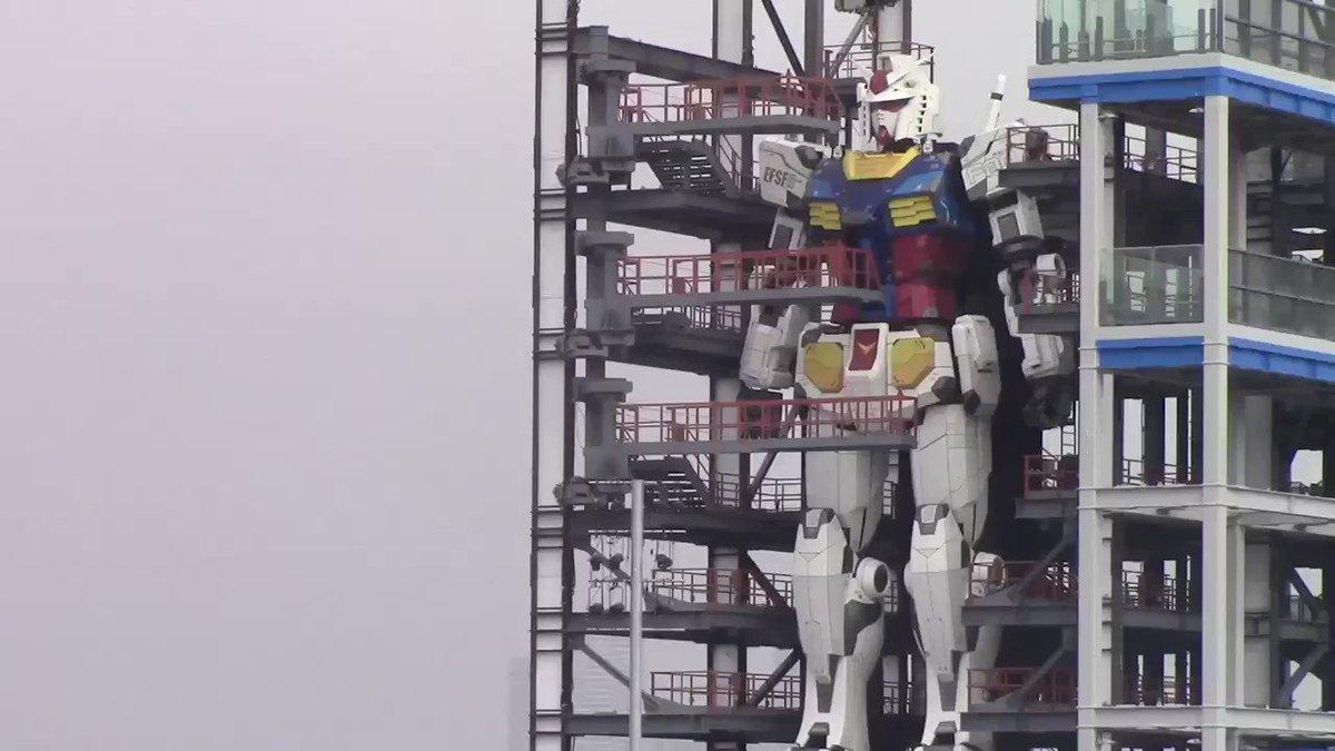 2020. ¿Esto les da tranquilidad o miedo? (son las pruebas del #Gundam que se mueve en Japón) https://t.co/t5txTPORsa