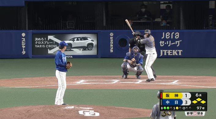 阪神タイガース 大山完璧な逆転の満塁ホームラン#hanshin
