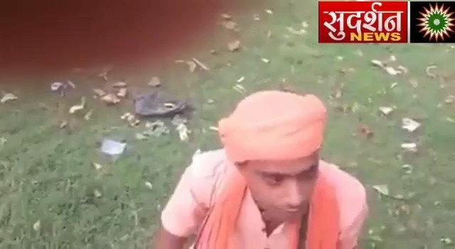 हिंदू सन्यासियों के वेष में हिंदू मुहल्लों में भीख मांगते मिले 3 मुस्लिम.. पकड़े जाने पर बोले - तो क्या गलत कर दिया ? वायरल हुआ वीडियो.