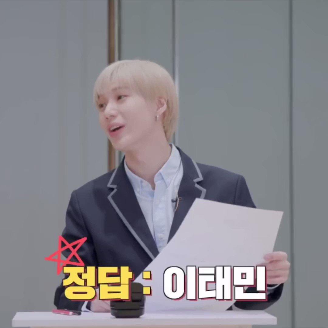 아 김종인 이탬 찐친 바이브 ㅋㅋㅋㅋㅋㅋㅋㅋㅋㅋ 넘 웃겨 ㅋㅋㅋㅋㅋㅋㅋㅋㅋ