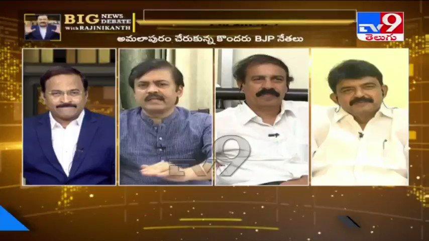 వైకాపా ప్రభుత్వం దేవాలయాల పరిరక్షించడం లో విఫలం - బీజేపీ సీనియర్ నేత, రాజ్యసభ ఎంపీ జి.వి.ఎల్ నరసింహా రావు. #ChaloAmalapuram #Antarvedi #UANow #BJP X #YCP