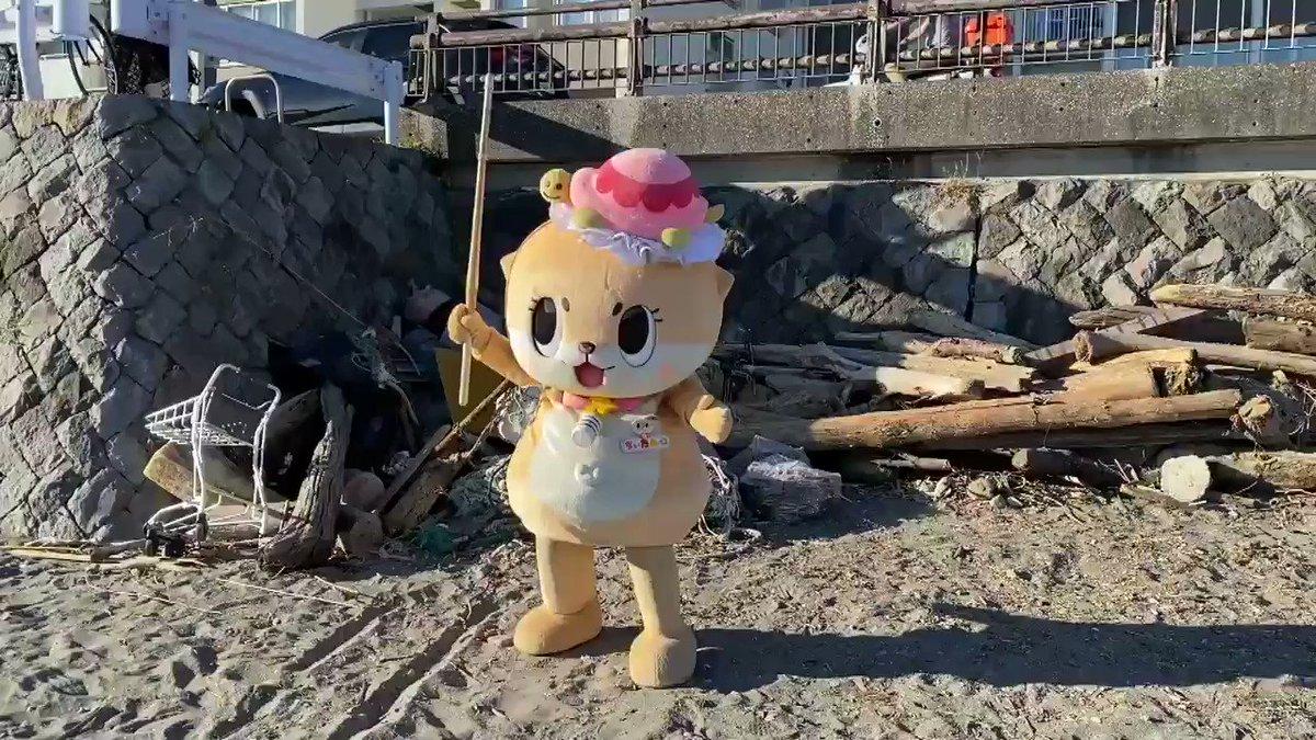 海を汚すのは絶対ダメですっ☆何があろうと海にゴミを捨てないでくださいっ☆ちぃたん☆ですっ☆Don't pollute the ocean, don't throw garbage into the ocean no matter what