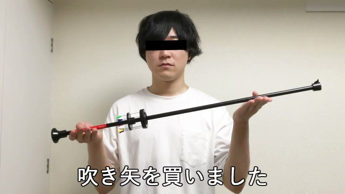 なかなか外に出れず刺激がないので、最近は通販で買った吹き矢を『3Dプリンタで作った自分』にギリギリ当てないように撃つことでスリルを味わっています