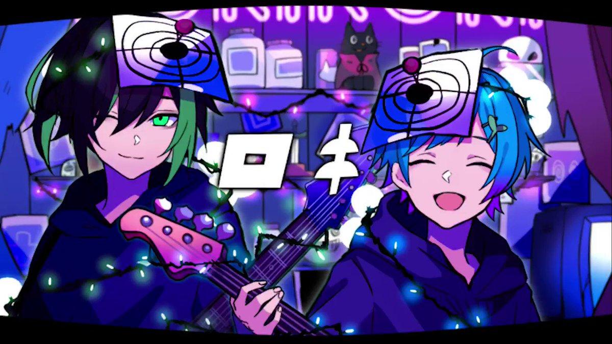 ◆ー ロキ ー◆◇ー 曲 / みきとP様 ー◇◆ー 歌 ー◆しゆん(@shiyun928)まひと(@bacuwa) ◆ー フル -◆