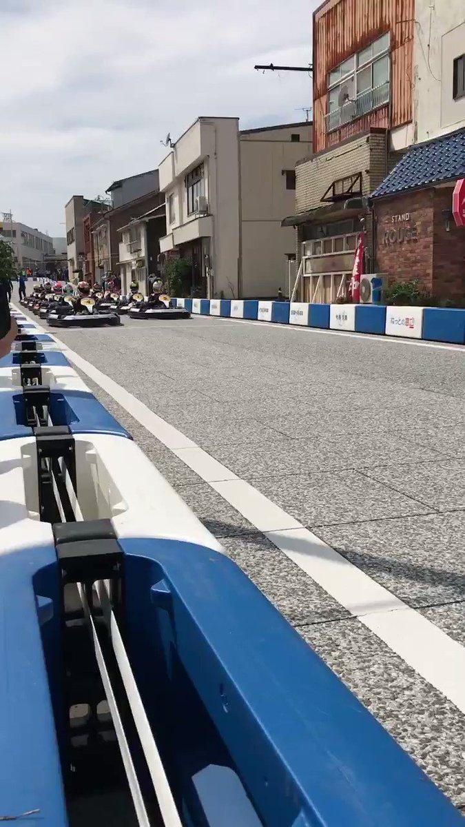 日本初の市街地レースが今スタートしました!!