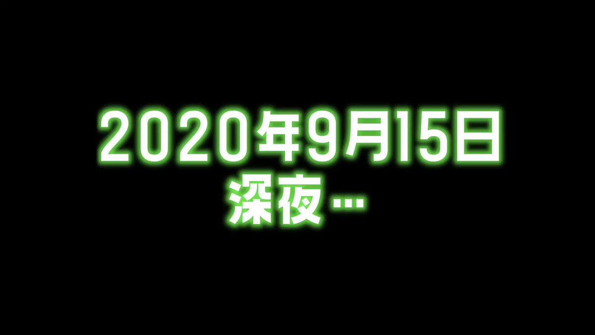 @shimo_erishita し、シモさんはじめまして!こむぎと申します!あの…ファンです!!(錯乱)先日の生放送で「メロウ・メロン」の演奏してみた動画について質問した者です!実力が足らず、まだ練習中なのですが…泣完成したらまた送らせて頂きます!<(`・ω・´)ゝビシッ!