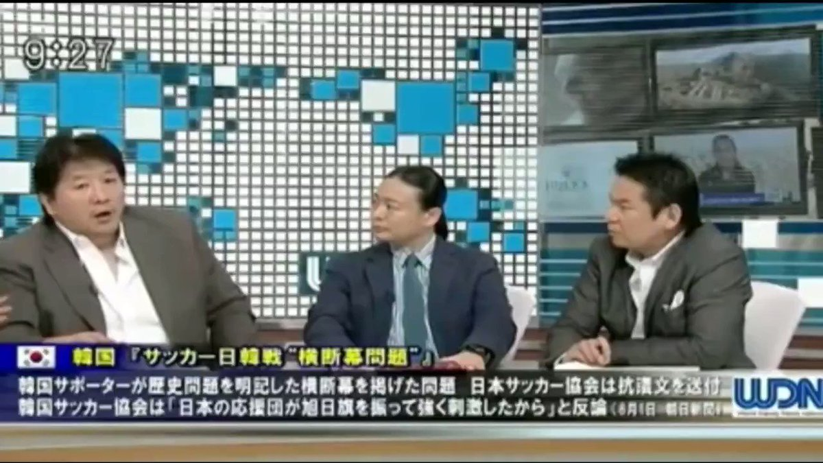 前田日明氏は、 日本人より日本人である。  「日本人だと言うなら、日本の為に血を流す・命を捧げる 当たり前のことだ」 極端な言い方ですが、彼の熱意は伝わりますね https://t.co/CGVM4aOHhg