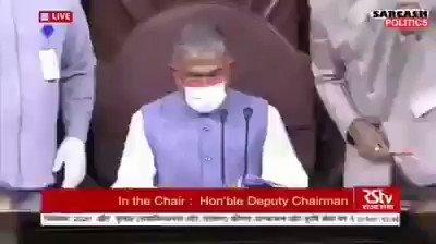 राज्य सभा में ये हिजड़ा कौन है जो नेग मांग रहा है... 😳 #संजय_सिंह_गुंडा_हैं