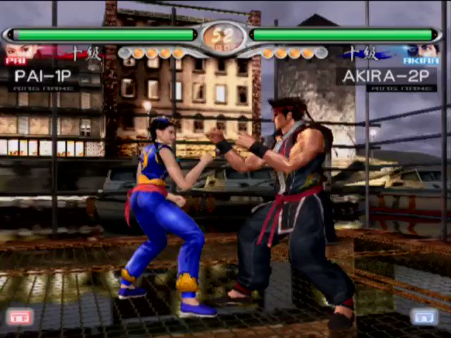 これがクンフーよ!#VirtuaFighter4Evolution