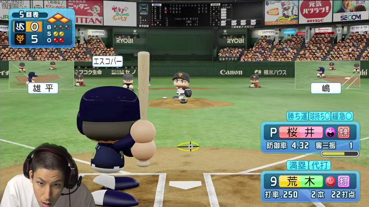 満塁のチャンスで予告チェンジアップをされるも三振しブチギレる男