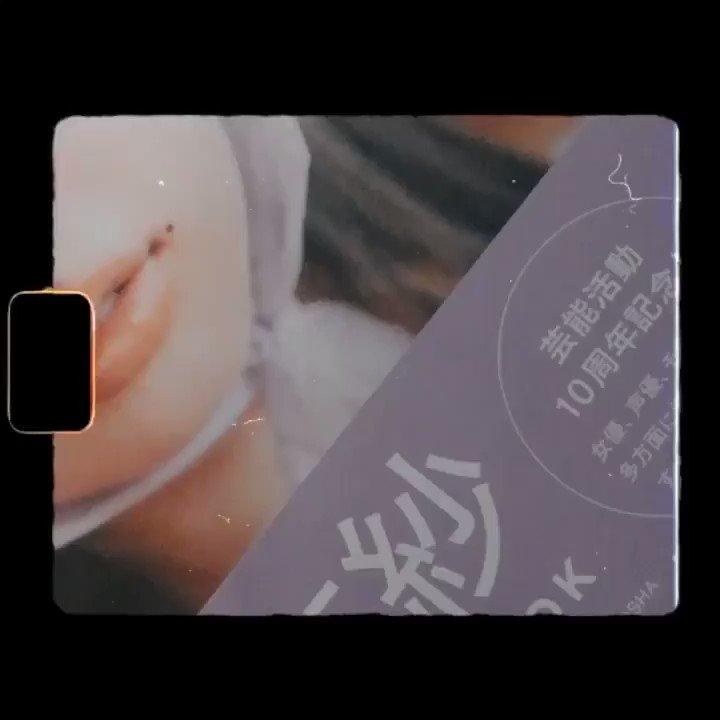 🌹🌹🌹ふりはたぐらむ#io#io小宮有紗