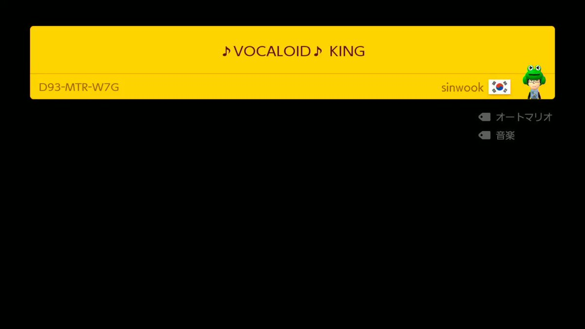 【マリメ2】今大流行の曲『KING』を完全再現するコースがマジ凄い。【ころん】 ココを押してみてください✨↓  ↓  ↓マジでスゴいぞ、、、本当にやばかった、、、マジでみて、、、本当にヤバいんだってこれ、、、