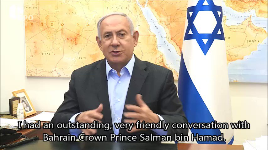 PM Netanyahu comments about his telephone coversation with Bahrain's Crown Prince H.E. Salman bin Hamad. https://t.co/hiludGz1hV