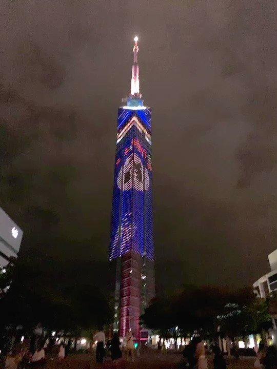 本当に沢山のシャヲルさんが来て下さいました。ありがとうございました。また、ゆっくりアップします!!きーくん!!お誕生日おめでとう🥰🥰#HappyKeyDay #福岡タワー