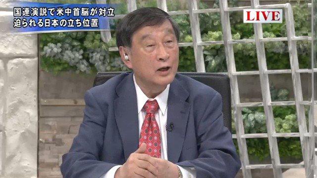古森義久「二階幹事長はなぜ中国と仲良くするべきか政策論を語らない。引越出来ないからとか言う。隣国なら尚更厳しくすべき。北朝鮮には引越出来ない相手だから優しく仲よくしようとは言わない。反日教育や尖閣…中国の政策で日本に有害な事を止めてくれと一言も言わない。致命的な欠陥」#primenews https://t.co/P06By1lbTz