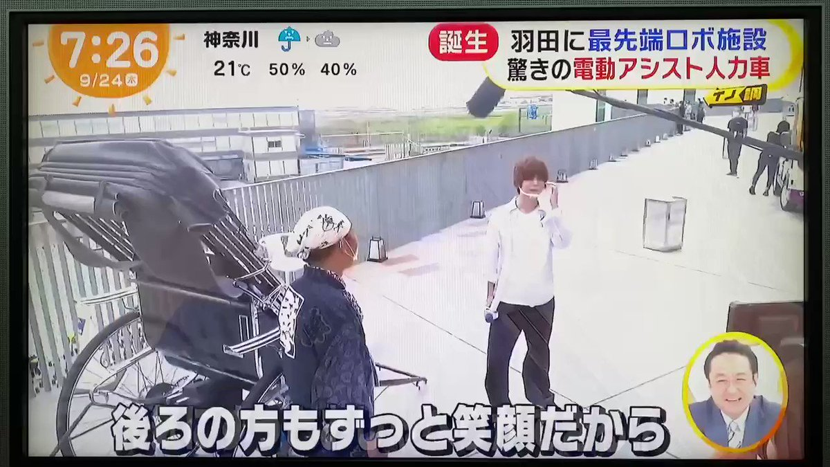 ❤️めざましテレビ❤️笑顔を❤️ほめてもらったよ❤️❤️❤️#人力車 #浅草