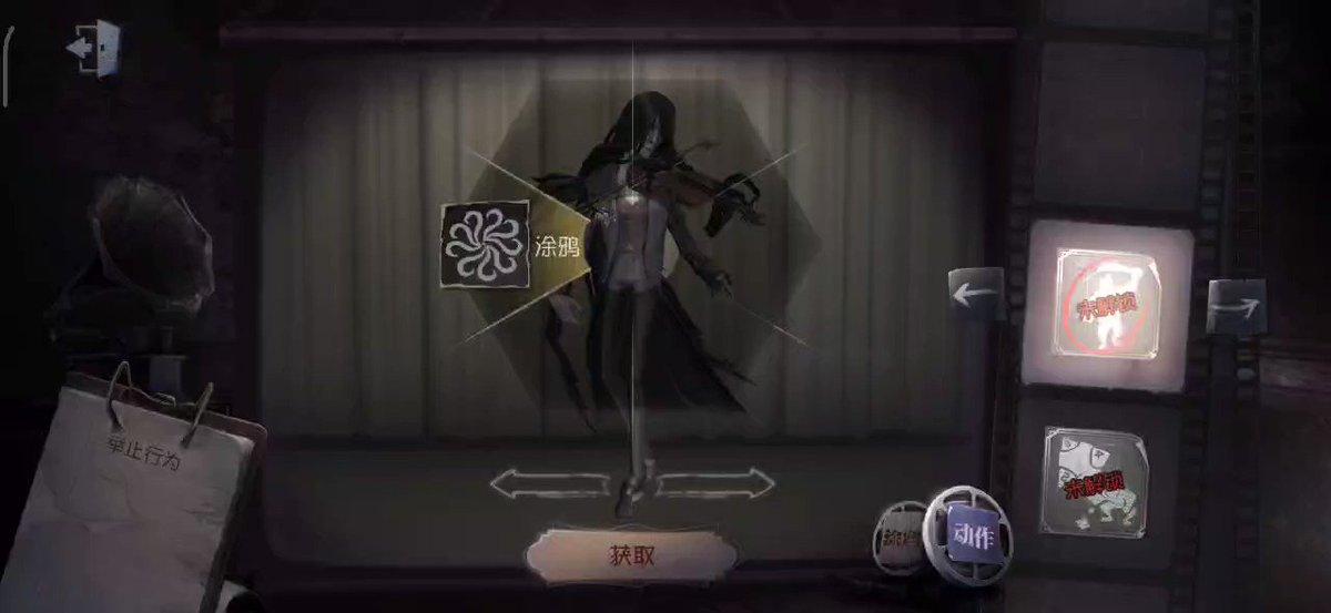 【S13-ランク秘宝】ヴァイオリ二スト-エモート「威嚇」🎻