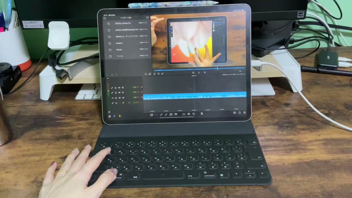 Image for the Tweet beginning: LumaFusion キーボードつないで1番便利だと思ったのは  ▶️2倍再生(L)  のキーボードショートカット ✨✨✨  #LumaFusion #iPadWorkers #iPad活用
