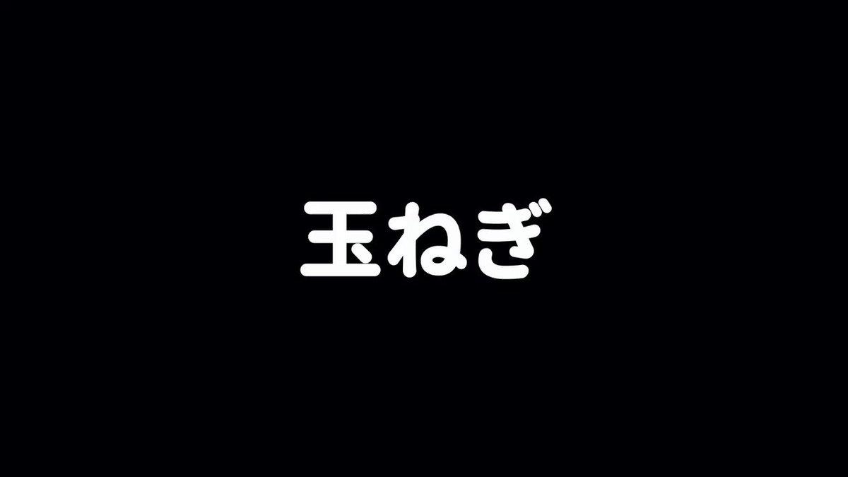 ピザコラボトテモヨカッタ!!!#KuzuArt #かな絵 #くろのあとりえ