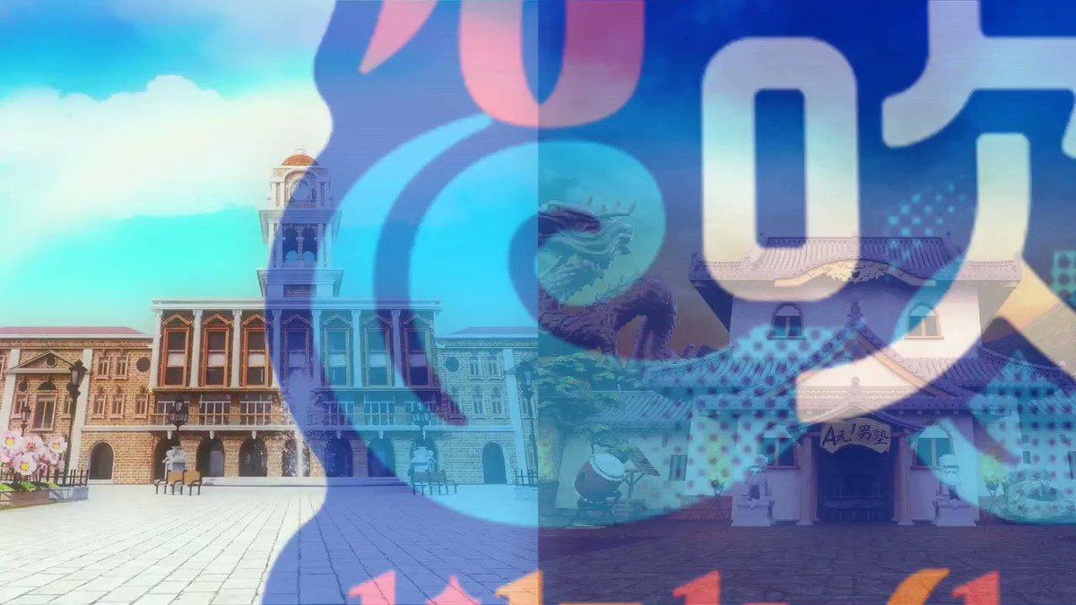 28日(月)の『#なにわからAぇ風吹かせます 』は、#Aぇgroup の「Aぇ! 男塾」😉#末澤誠也 くん・ #小島健 くん・ #福本大晴 くんが関西の難読地名100個の記憶に挑戦🙌予告動画はこちら➡