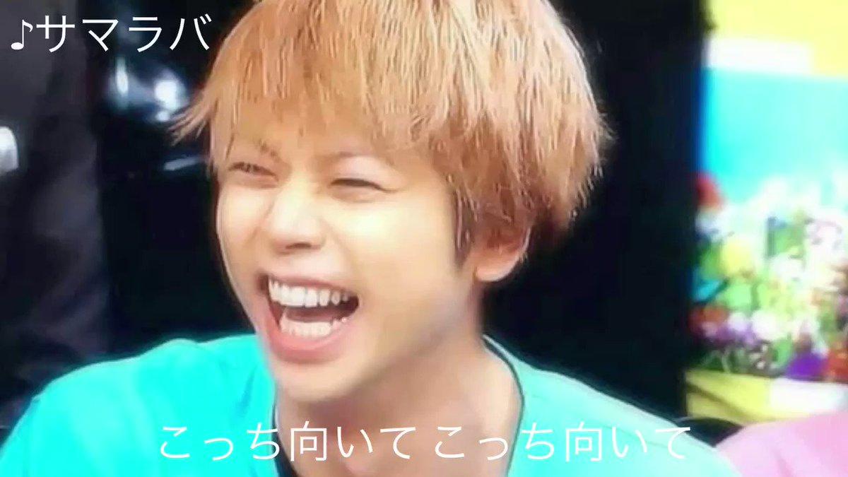 NEWSのこっち向いて担当:増田貴久サマラバ「こっち向いて」NYARO「こっち向いてちょーだい」渚のお姉サマー「だからこっち向いて」恋する惑星「こっち向いて」PerfectLover「さぁこっち向いて」