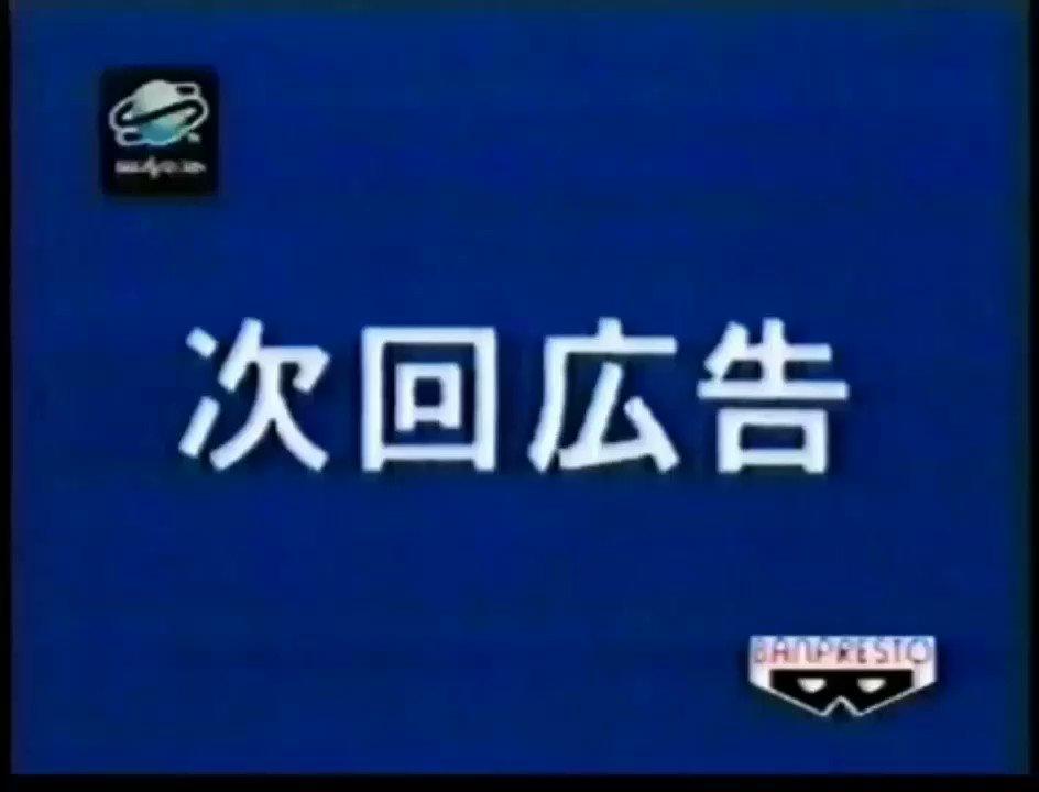 Image for the Tweet beginning: 今日9月25日はSSソフト【#スーパーロボット大戦F】の発売日(1997年9月25日.バンプレスト)。DC戦争シリーズの第4作目にして最終作『第4次スーパーロボット大戦』のリメイク作品となるシミュレーションRPG。ボリュームが膨大になり、2本に分けて発売された。 #レトロゲームの誕生日 #スパロボF