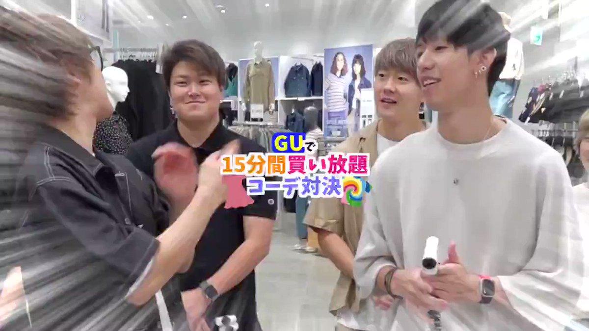 【今日の動画】15分間GUで買い放題してみた!!!【タナカガ】下からどうぞーっ!!!👇