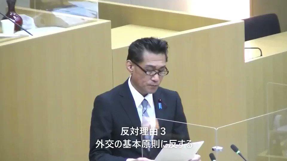 「外国人生活保護に反対」 豊島区議会で演説 20200924「NHK無料化」「民放地上波50ch実現」「消費税廃止」がテレビ改革党の表公約とするならば、こちらは「裏公約」といったところでしょうか。(フルバージョンの映像はこちらをごらんください)