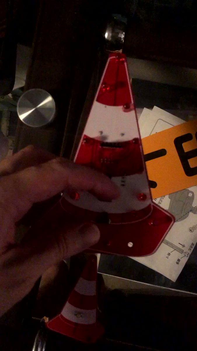 確実に自作したと思われるモールス信号が送れそうなメカ三角コーンを送ってくださった方、ありがとうございます。かなり好きです。