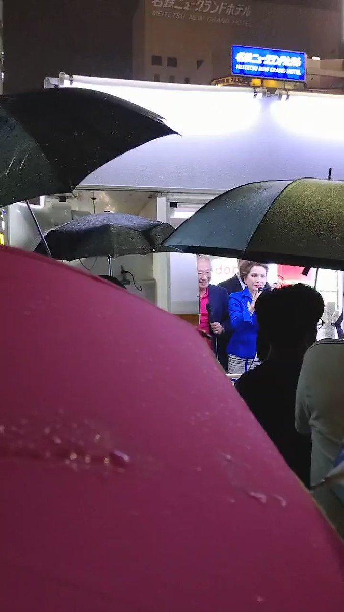 高須院長、百田尚樹さん、デヴィ夫人が名古屋駅新幹線口で街頭演説されました!すばらしい演説でした😄デヴィ婦人メインの演説の様子です#大村知事のリコールを支持します #イエスリコール愛知県大村知事 #高須先生をテレビに出そう