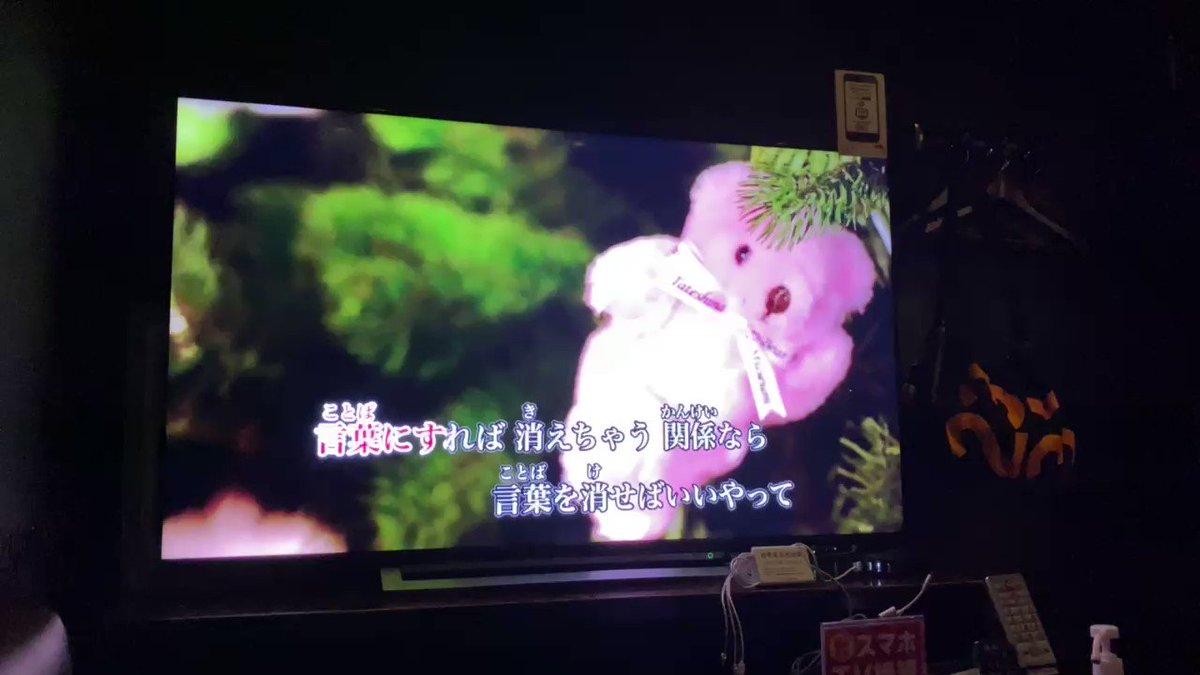 プロ声優よしこちゃんによる「恋愛サーキュレーション」