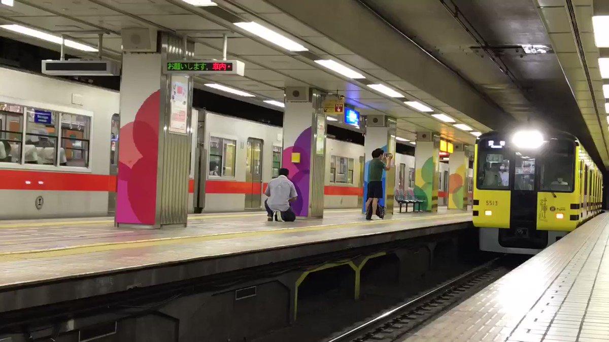 大阪梅田駅に初めて来たタイガース号🐯