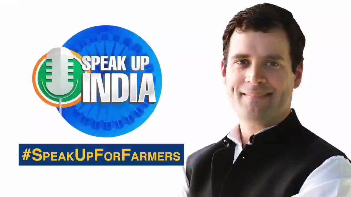 सरकार को किसानी पर हमला करने वाले तीनों कानूनों को वापस लेना होगा तथा एमएसपी की गारंटी देनी होगी। हम किसान भाईयों के साथ खड़े हैं, इन काले कानूनों को मिलकर रोकेंगे : श्री @RahulGandhi जी #SpeakUpForFarmers