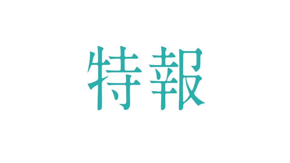 【おいしくるメロンパン ワンマンツアー2021 開催決定🎉】チケット最速先行予約(抽選)🎫9/26(土)21:30〜11/1(日)23:59詳しくは公式サイトをご覧ください。
