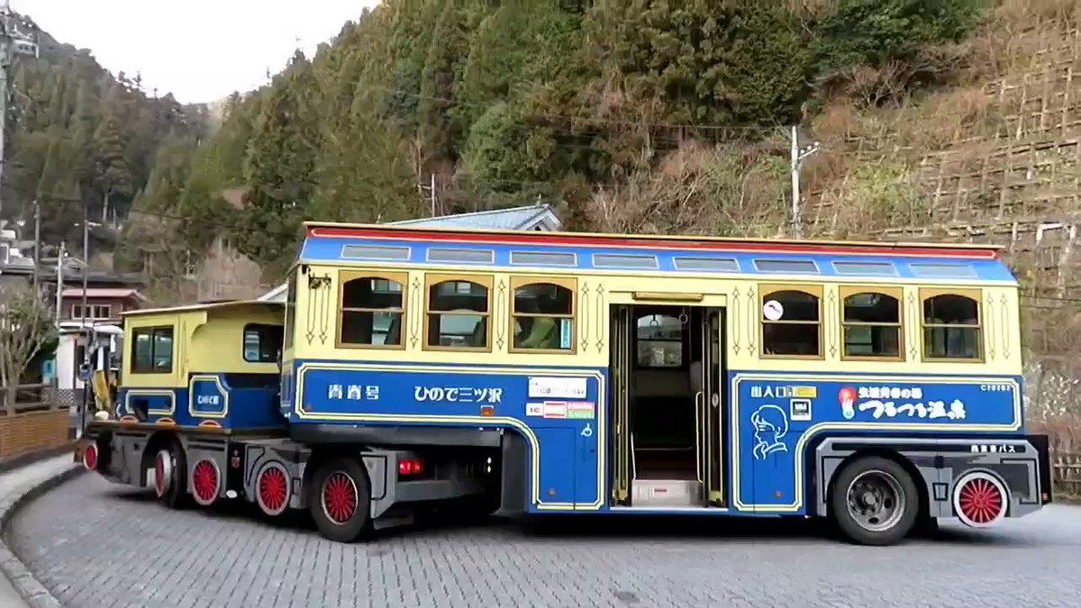 トレーラーバスがTLに流れてくるので便乗。現状国内で唯一、運転には牽引2種免許を必要とする車両。