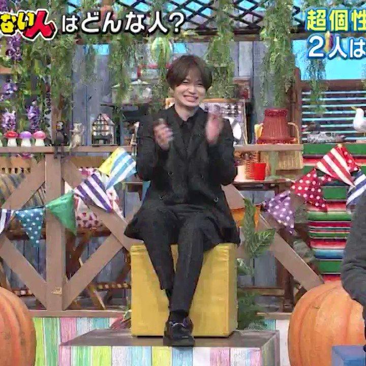 風磨くんの座り方集💜#ニノさん #菊池風磨