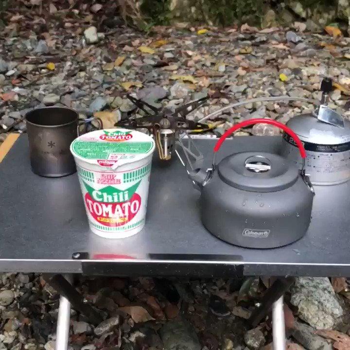 朝からチリトマトチーズマシマシとコーヒーをキメるだけの動画