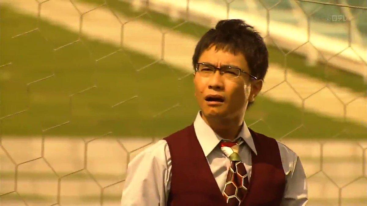 八嶋智人さんと山田くんの共演が懐かしい、、、⚽️🤎#山田涼介 #八嶋智人