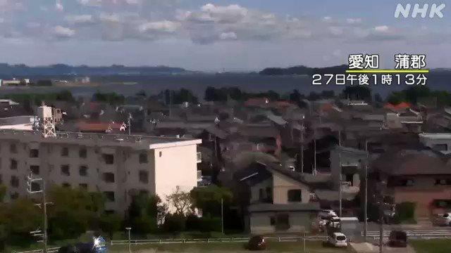 27日午後1時13分ごろ 静岡県と愛知県 長野県で震度4の揺れを観測する地震がありました この地震による津波の心配はありません https://t.co/oc4agVWe3Y #nhk_video https://t.co/j4u3rbmfKl