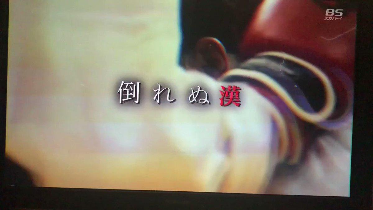 まじか!武尊がオープニングに映り込む#RIZIN24