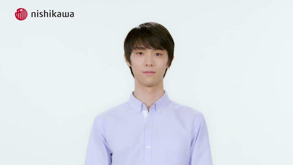 #羽TV200927 16:02 西川&Free CM「世界にひとつ ボクだけのまくら」