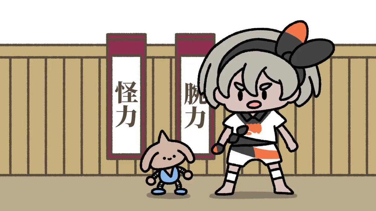 サイトウちゃんの日常#アニポケ #anipoke