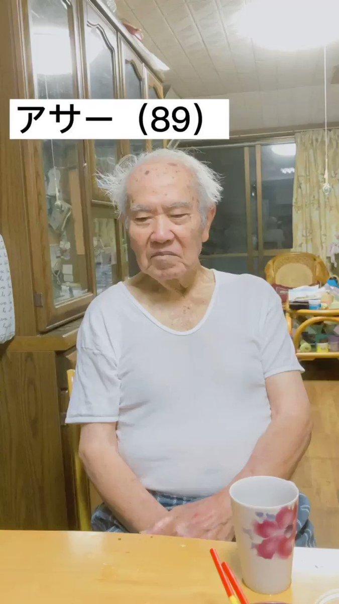 祖父と孫による消滅危機の与那国語言語学や沖縄好きに届けー