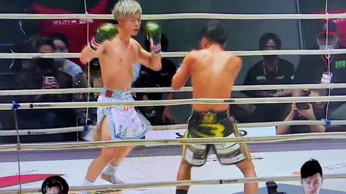 那須川天心の回し蹴り空振り。威力ヤバいな。 #RIZIN