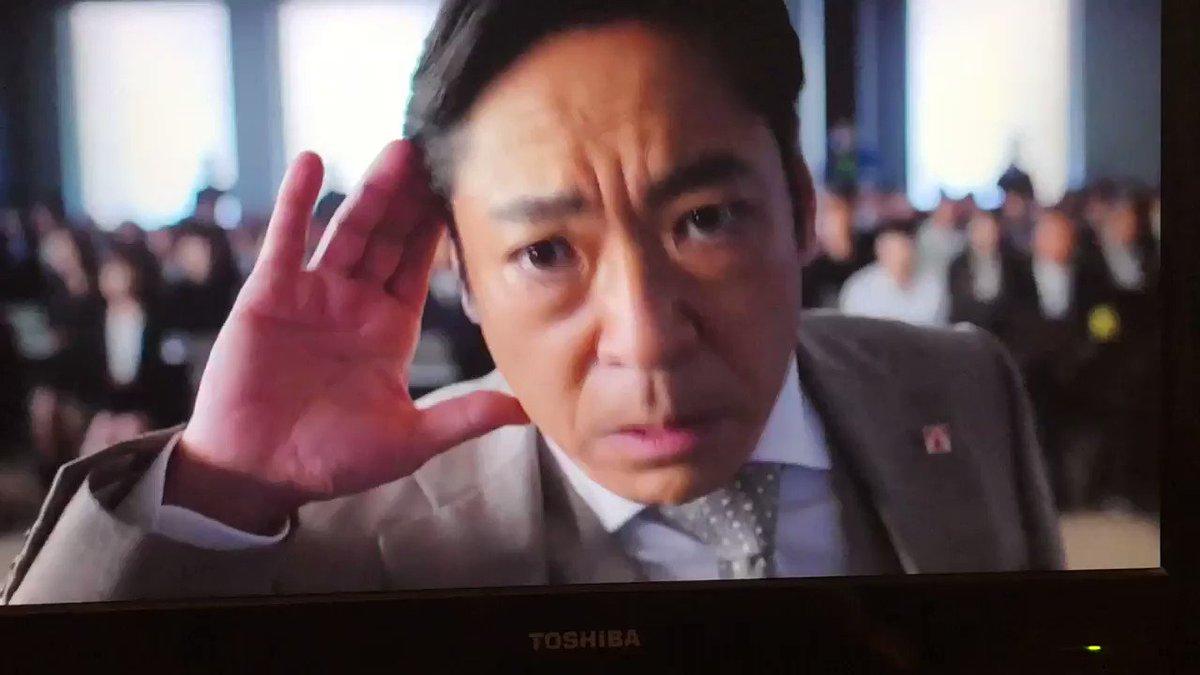 白井大臣といい大和田といいみんな倍返ししてて草草#半沢直樹