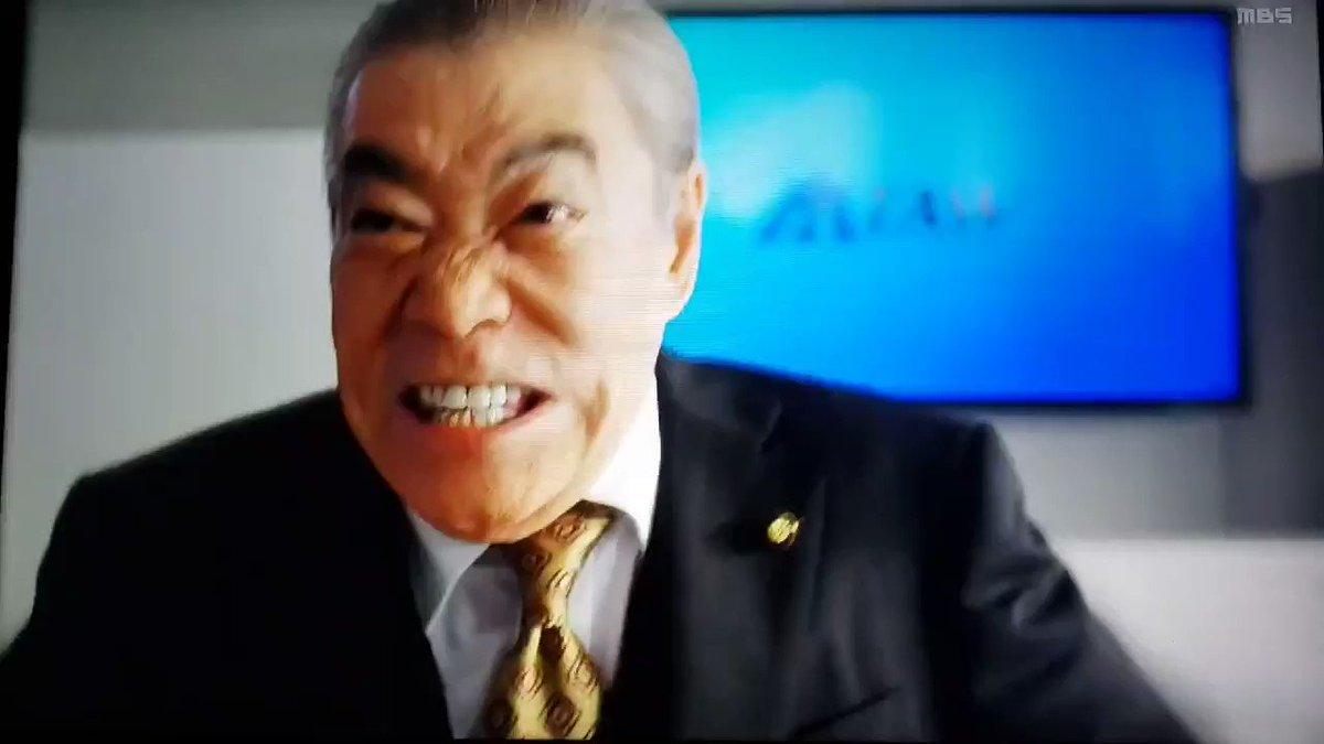 大和田常務の「はぁ?」上手すぎて笑える🤣#半沢直樹